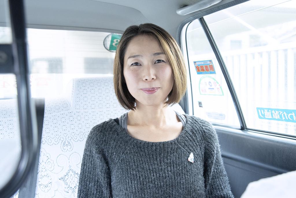 f:id:kuroki-taxi:20190221170550j:plain