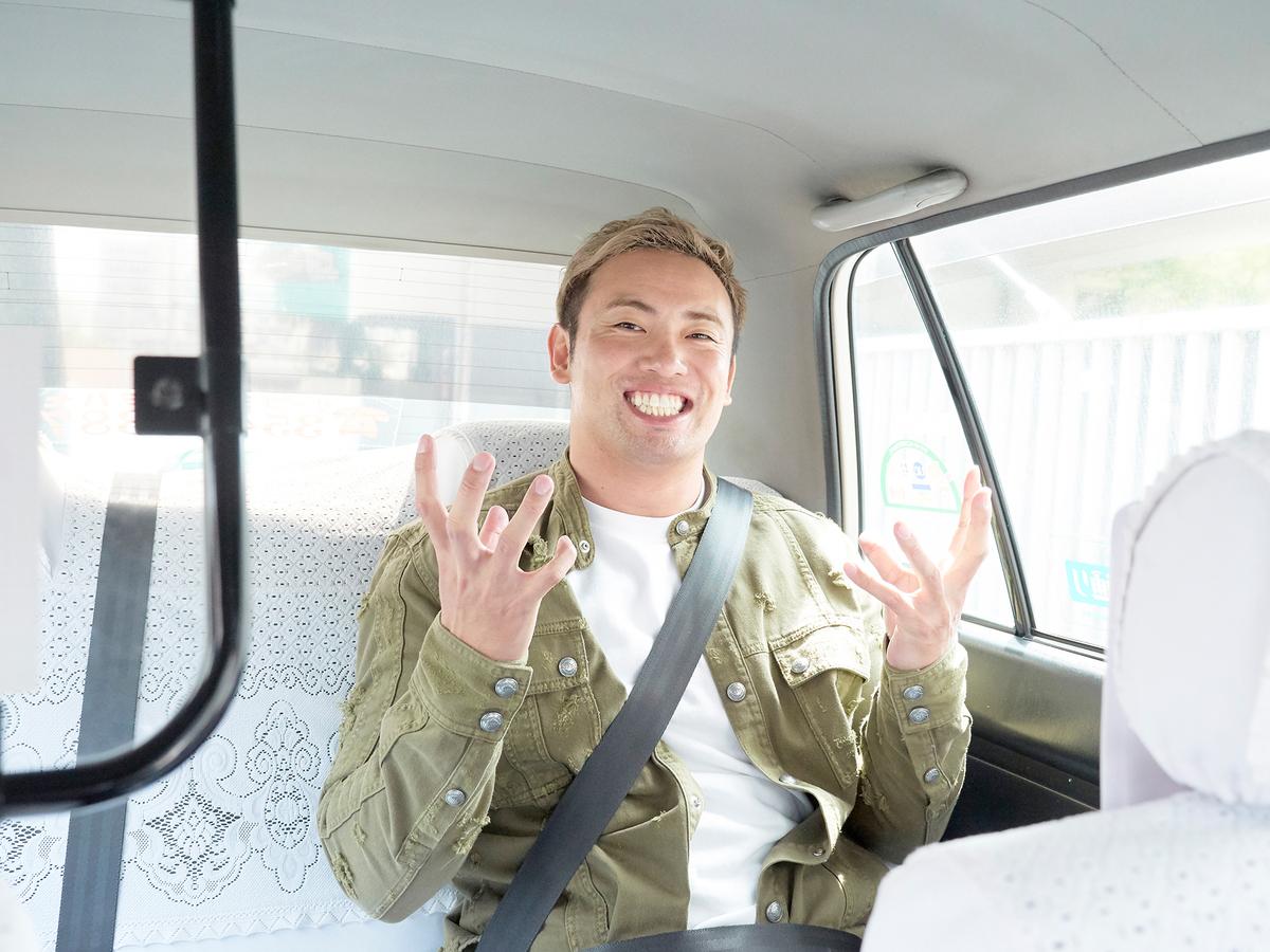 f:id:kuroki-taxi:20190331080714j:plain