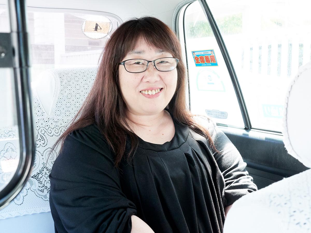 f:id:kuroki-taxi:20190418135107j:plain