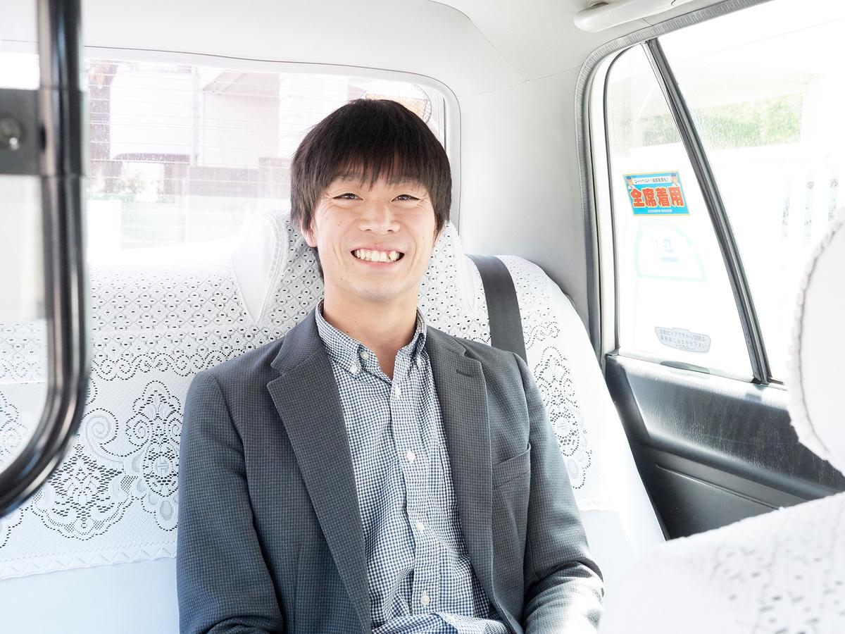 f:id:kuroki-taxi:20190418140245j:plain