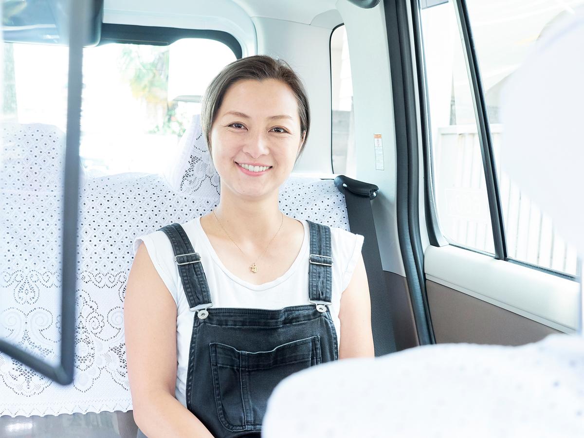 f:id:kuroki-taxi:20190606135647j:plain