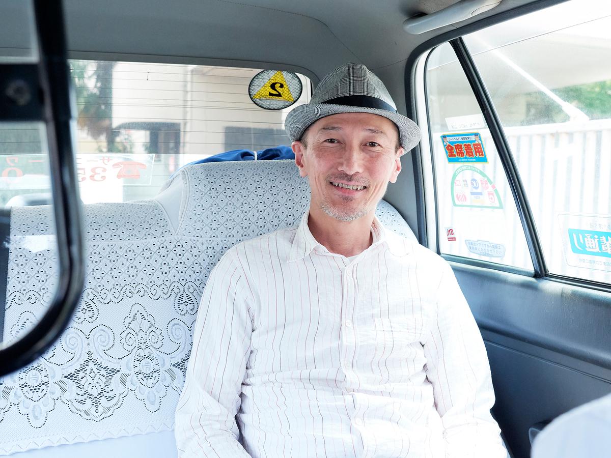 f:id:kuroki-taxi:20190621110823j:plain