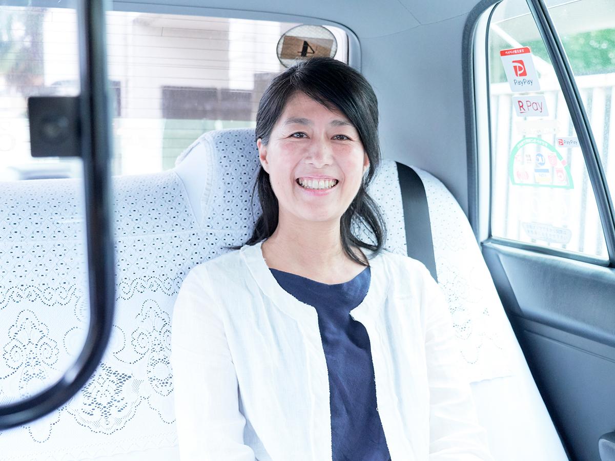 f:id:kuroki-taxi:20190705100838j:plain