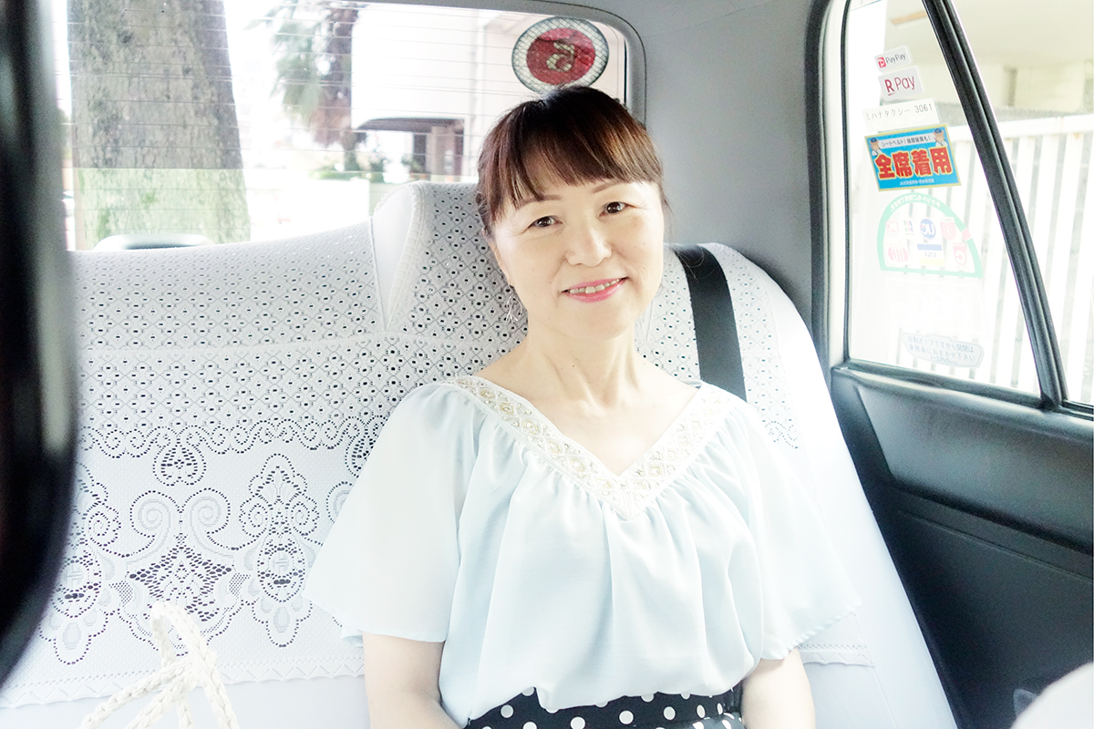 f:id:kuroki-taxi:20190809184723j:plain