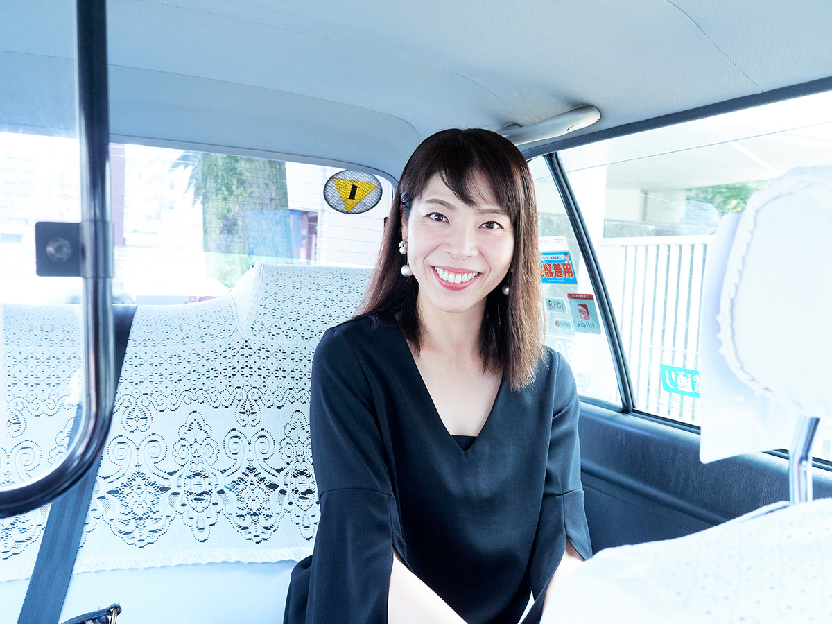 f:id:kuroki-taxi:20190912103542j:plain
