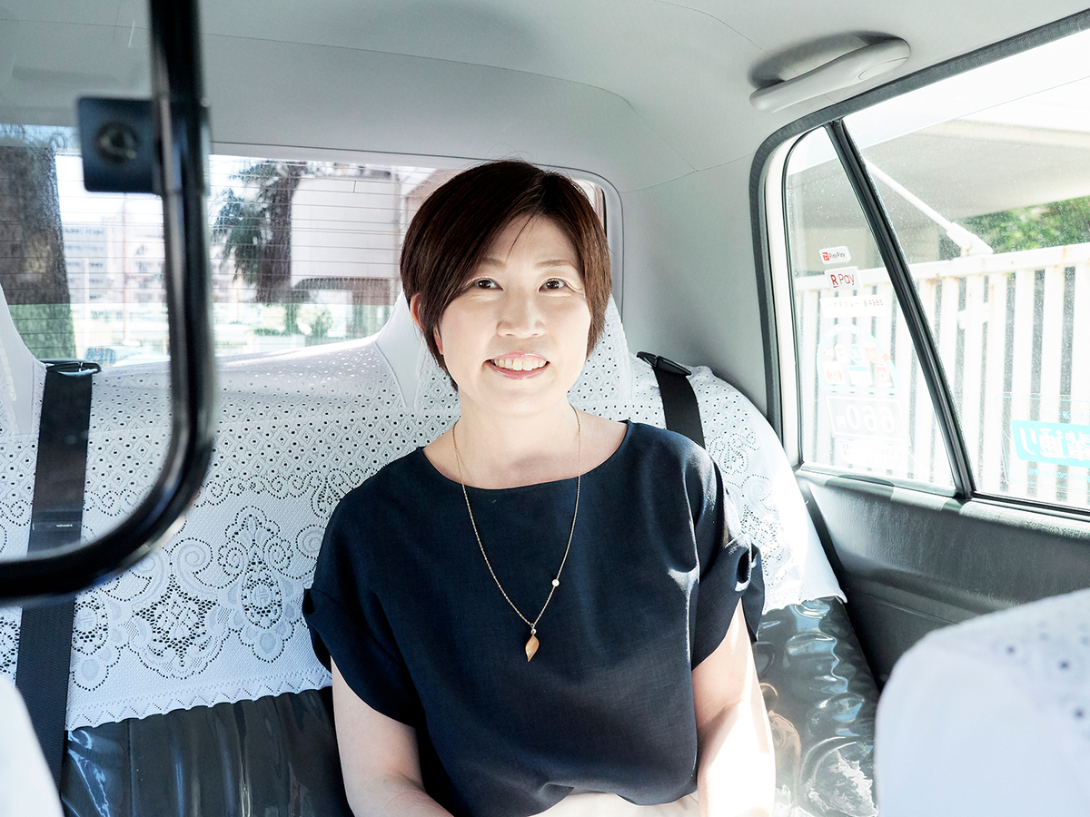 f:id:kuroki-taxi:20190928103217j:plain