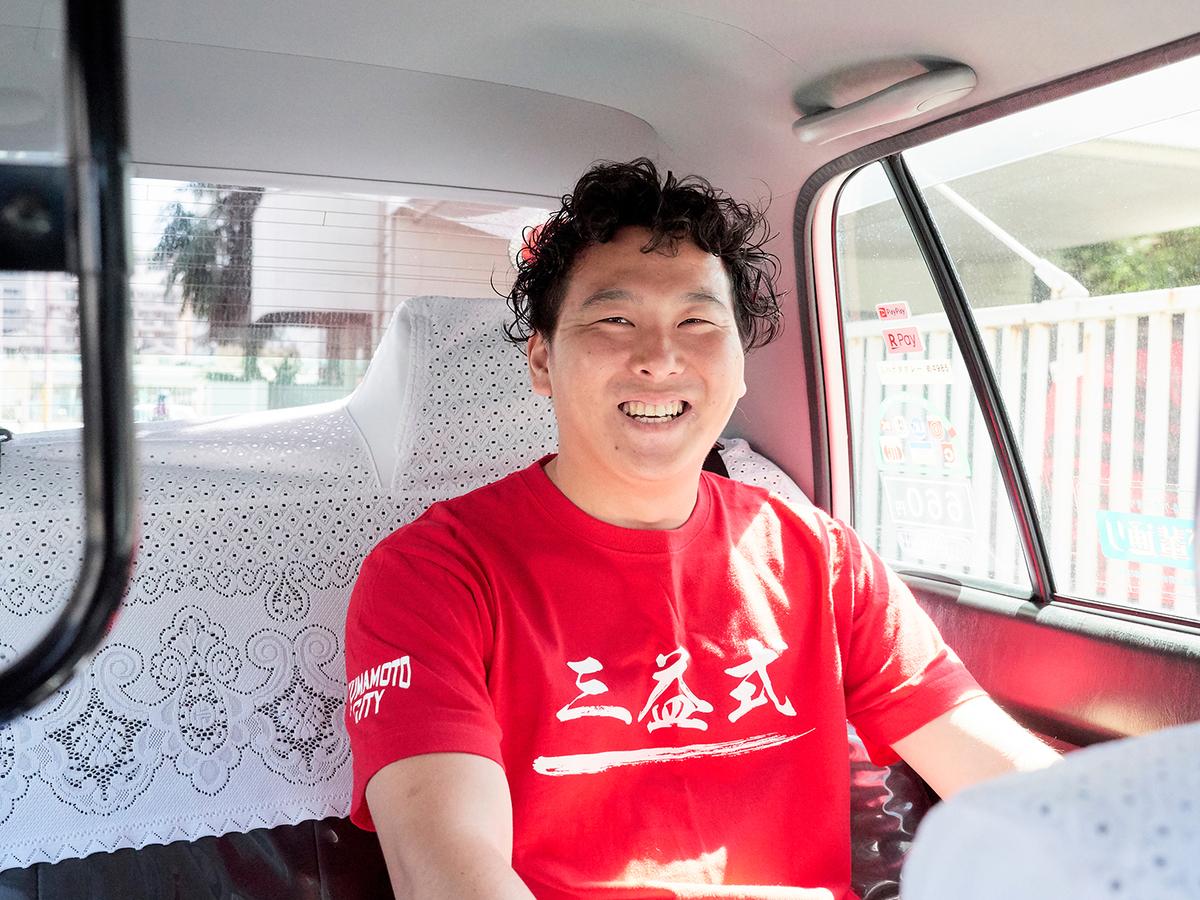 f:id:kuroki-taxi:20190928103825j:plain
