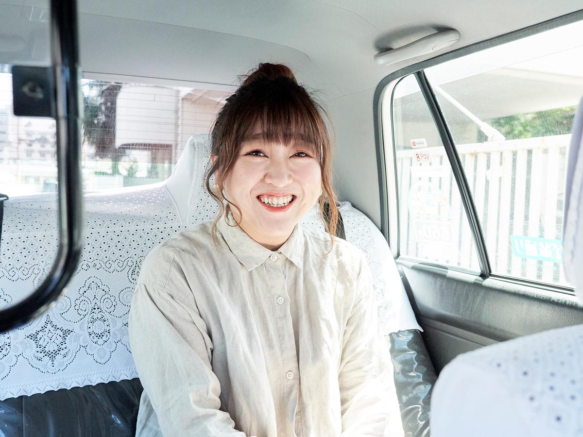 f:id:kuroki-taxi:20190928104418j:plain