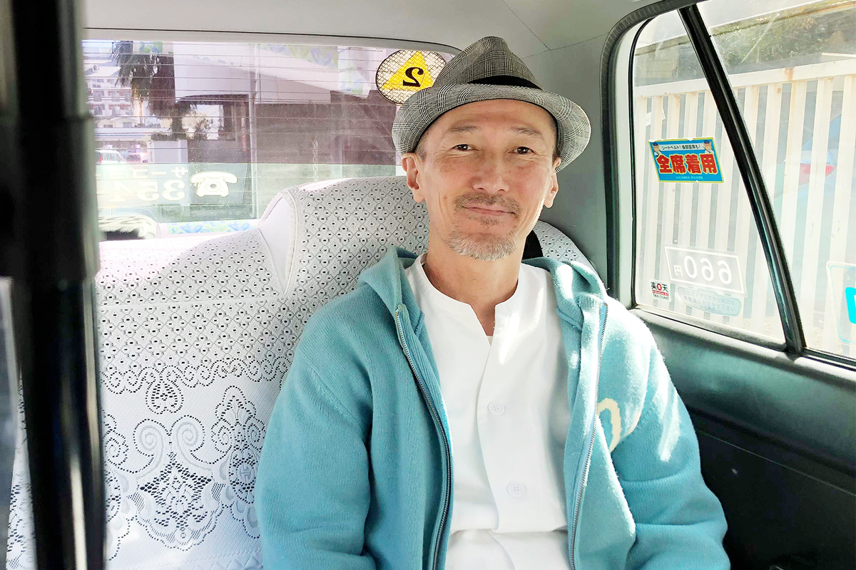 f:id:kuroki-taxi:20191202112838j:plain