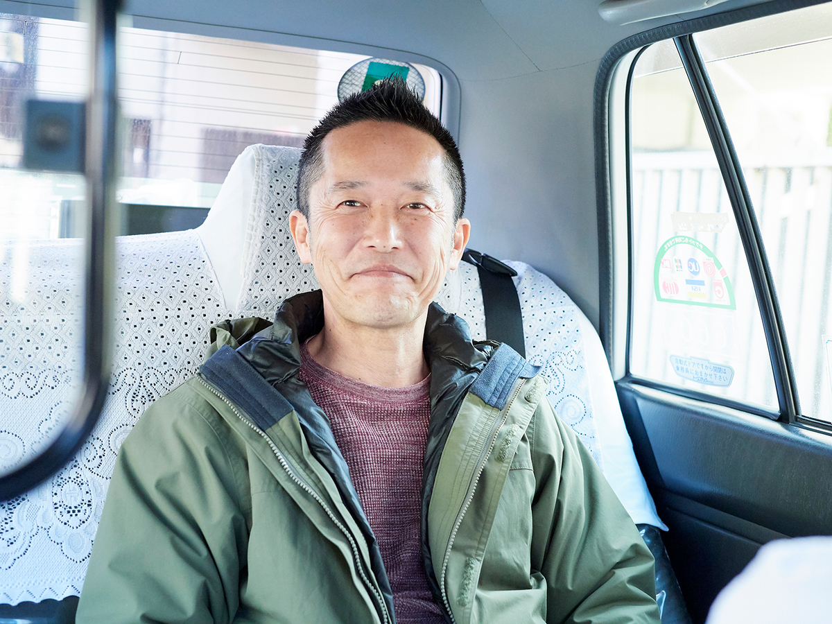 f:id:kuroki-taxi:20200206150317j:plain
