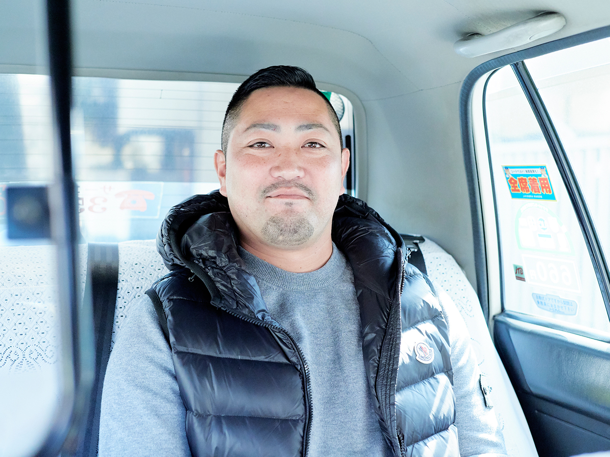 f:id:kuroki-taxi:20200220133206j:plain