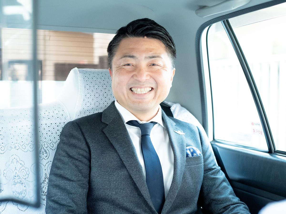 f:id:kuroki-taxi:20200306114854j:plain