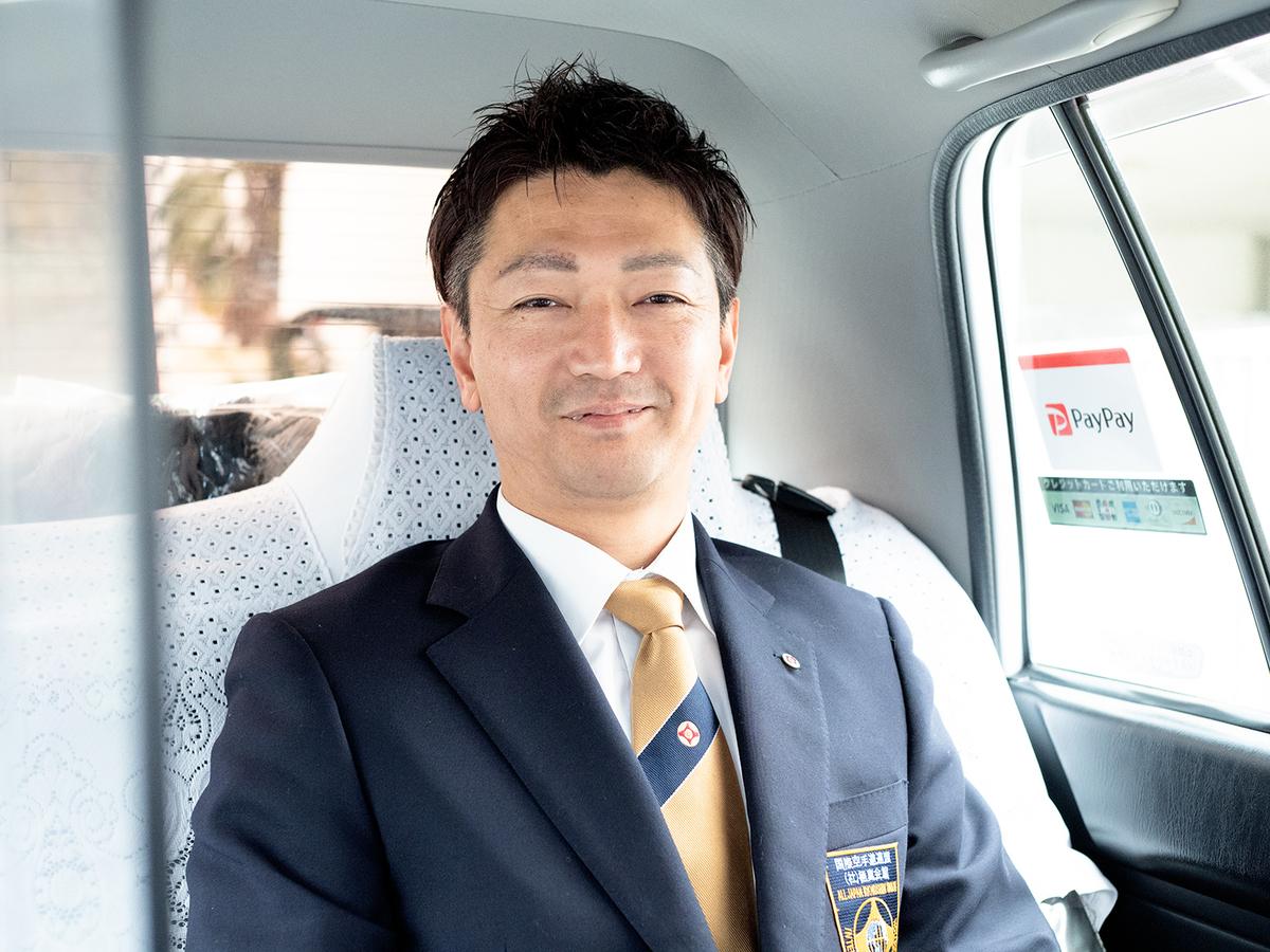 f:id:kuroki-taxi:20200326143856j:plain