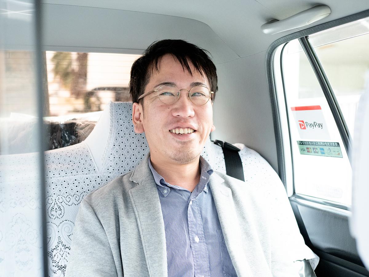 f:id:kuroki-taxi:20200326144533j:plain