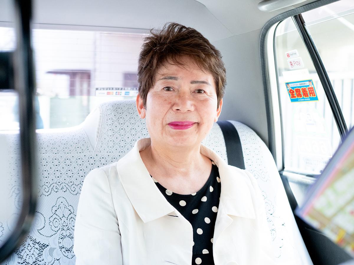 f:id:kuroki-taxi:20200417125344j:plain