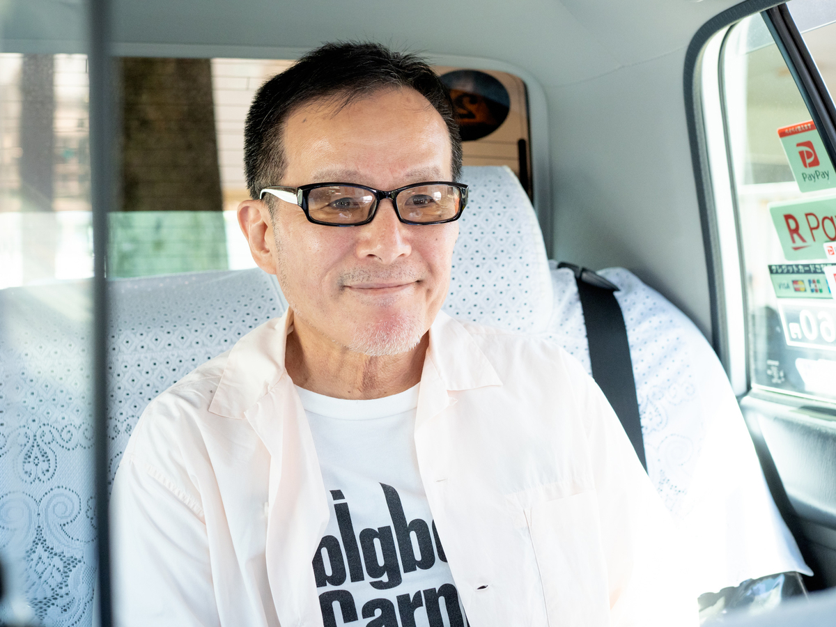 f:id:kuroki-taxi:20200514135204j:plain
