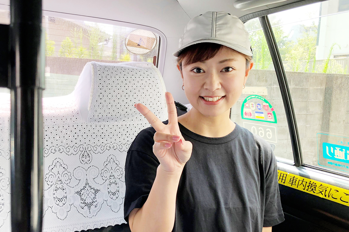 f:id:kuroki-taxi:20200828155450j:plain