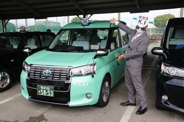 f:id:kuroki-taxi:20200828163439j:plain