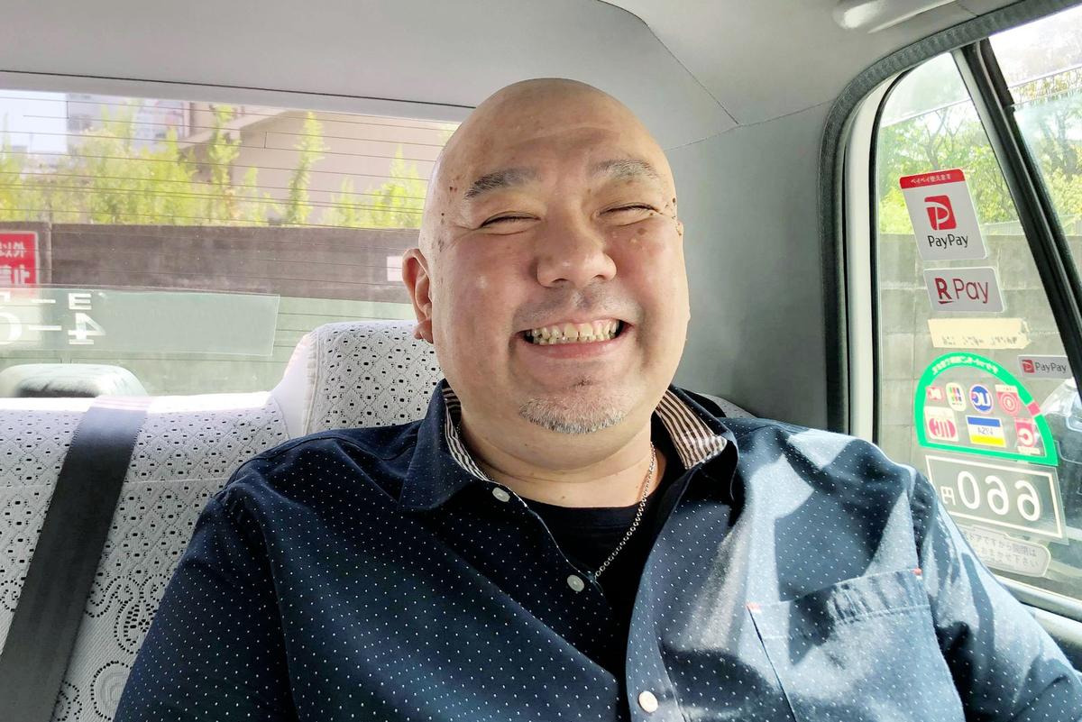 f:id:kuroki-taxi:20201016201237j:plain