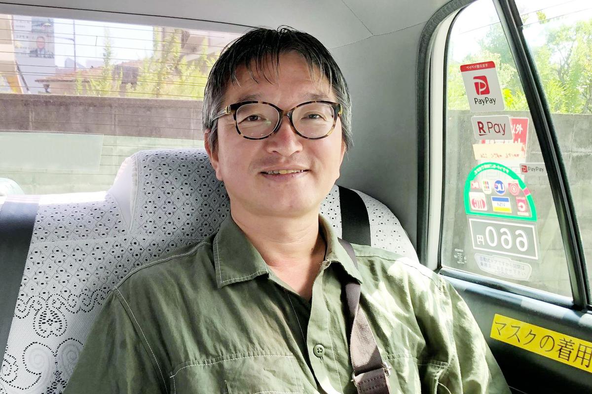 f:id:kuroki-taxi:20201016202145j:plain