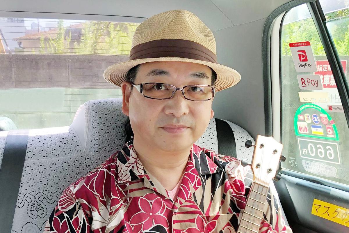 f:id:kuroki-taxi:20201016203524j:plain