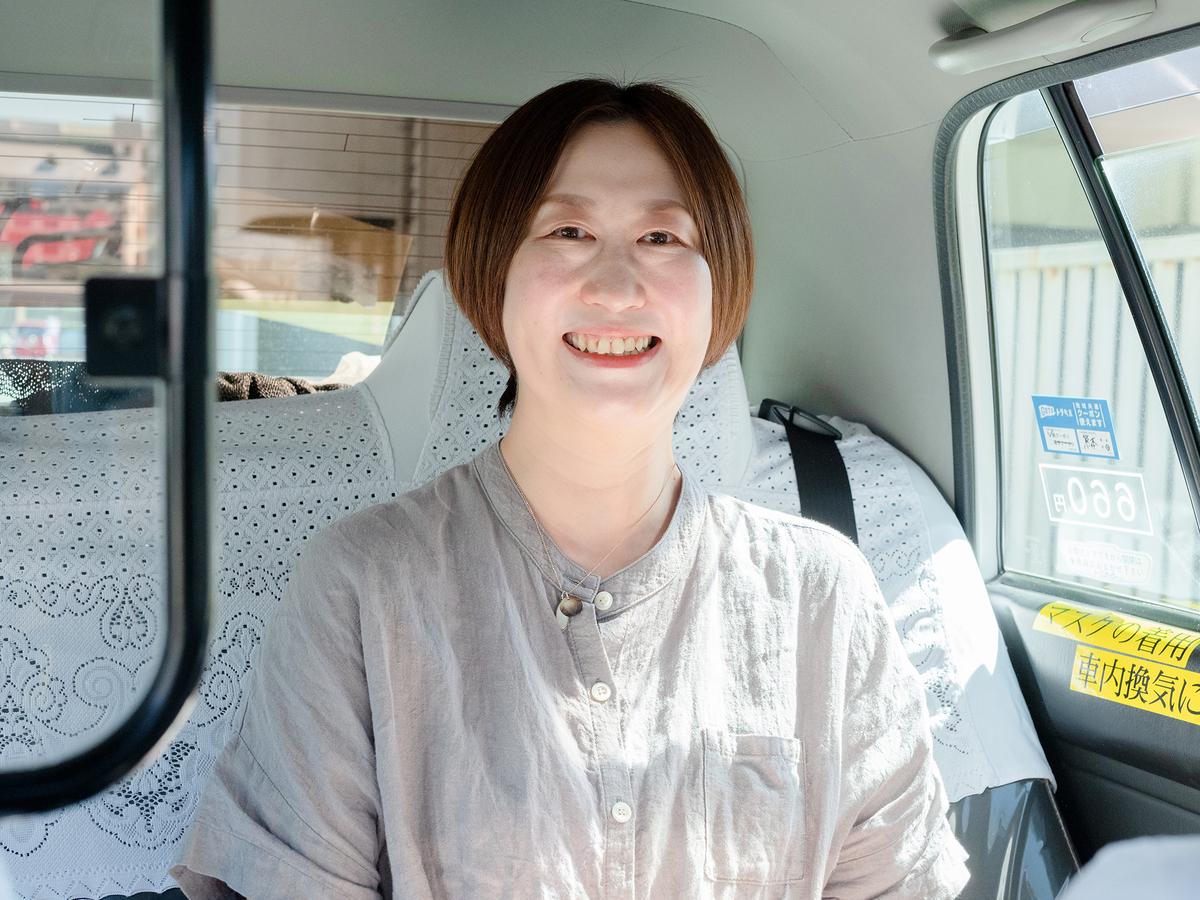 f:id:kuroki-taxi:20201029144517j:plain