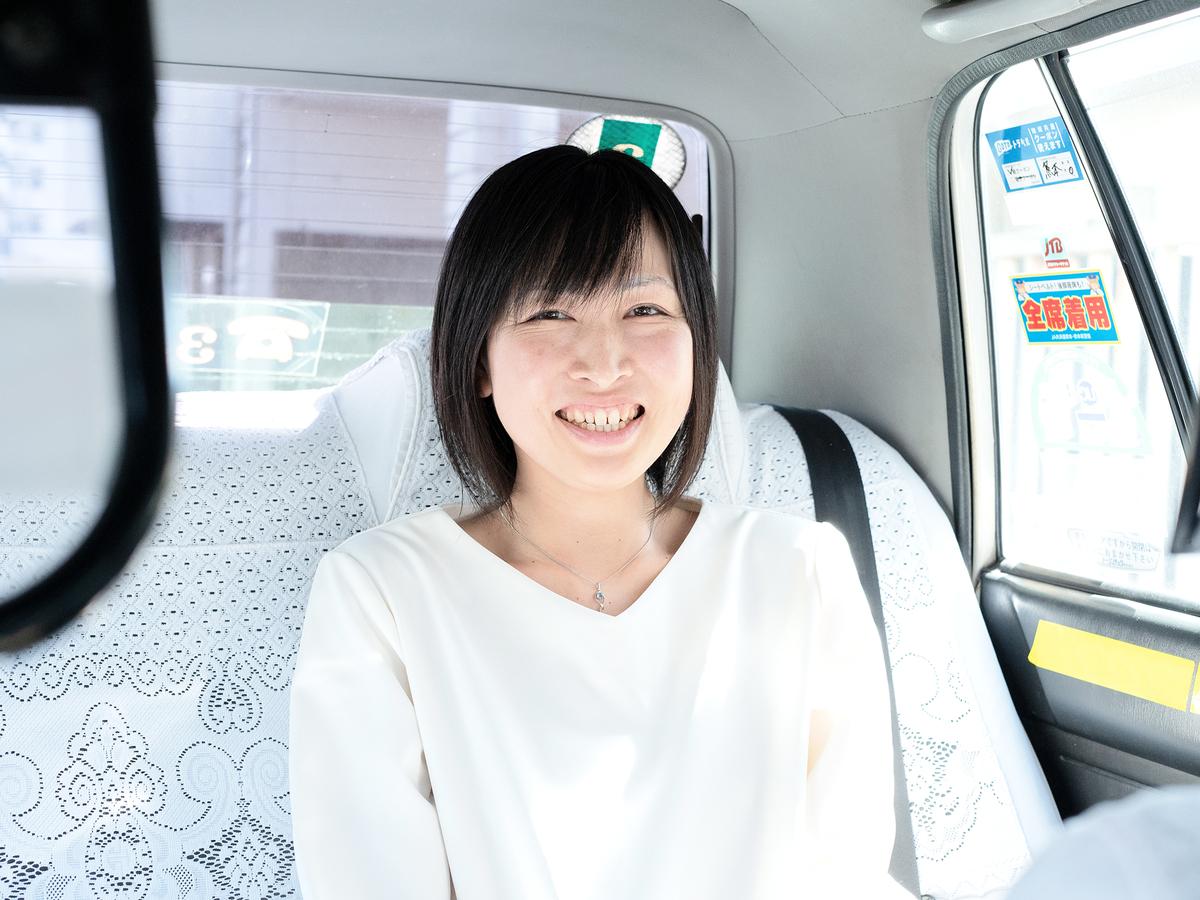 f:id:kuroki-taxi:20201029145315j:plain