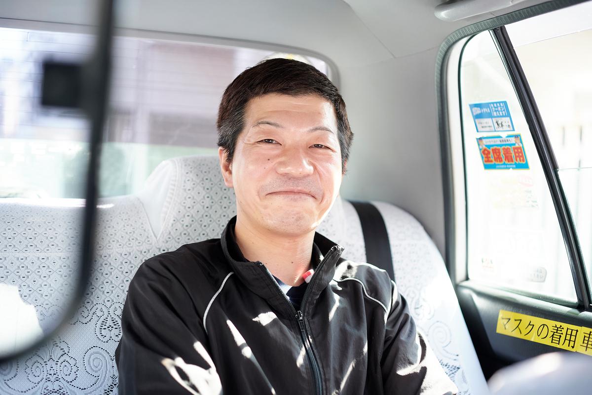 f:id:kuroki-taxi:20201114153531j:plain