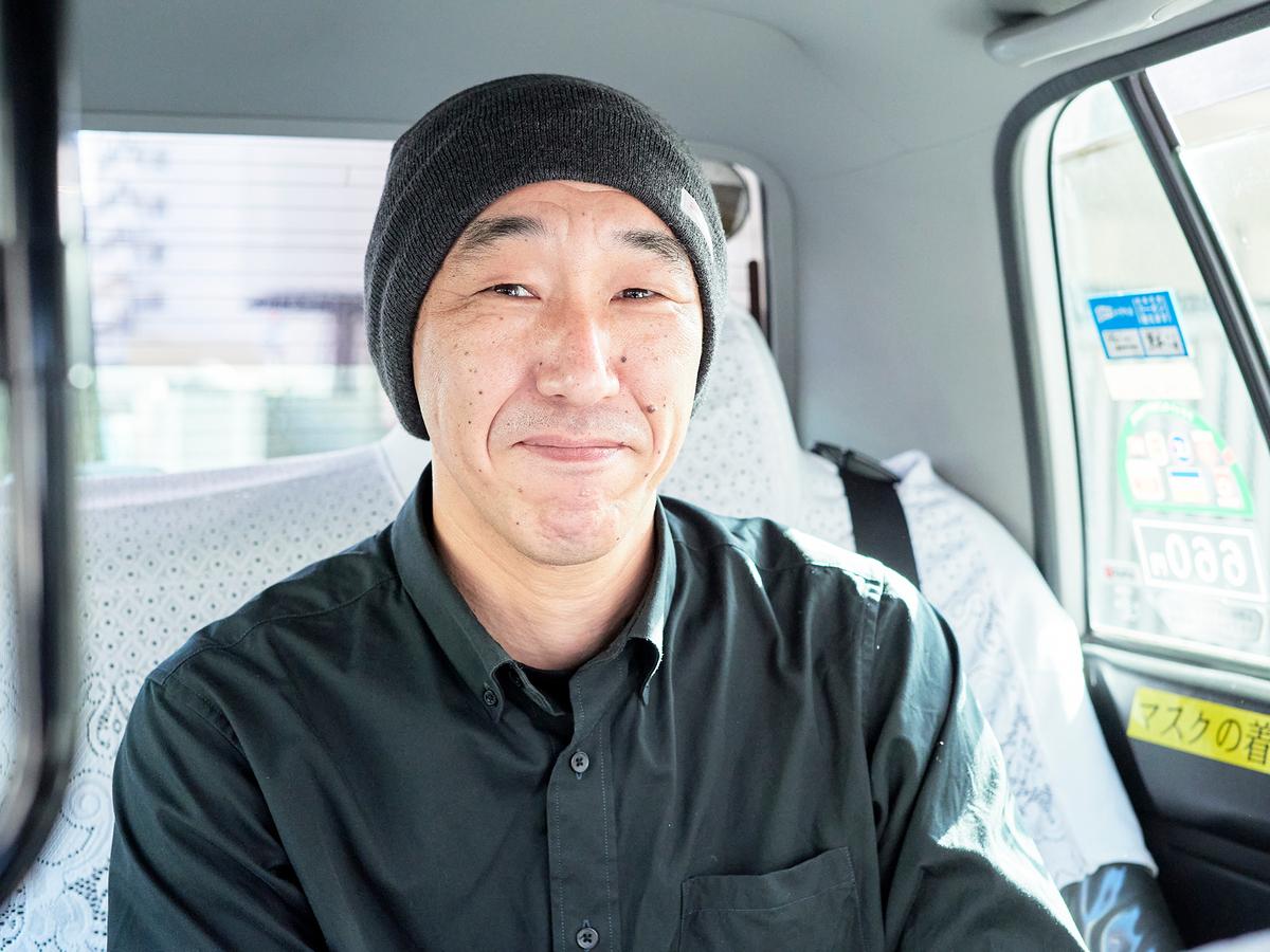 f:id:kuroki-taxi:20201119123913j:plain