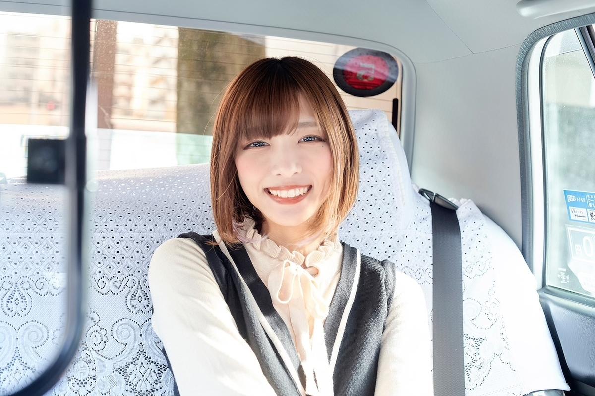 f:id:kuroki-taxi:20201216212756j:plain