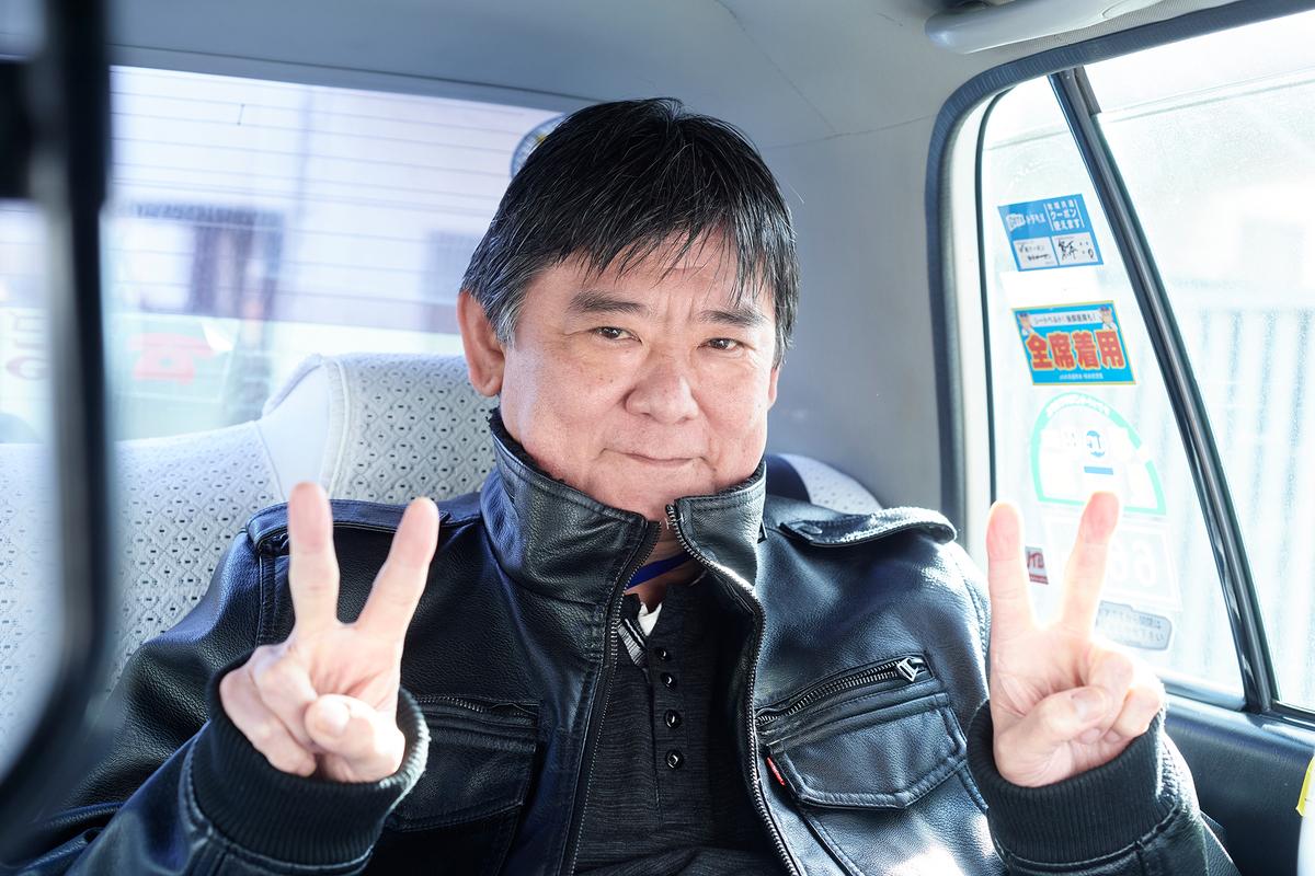 f:id:kuroki-taxi:20201228233347j:plain