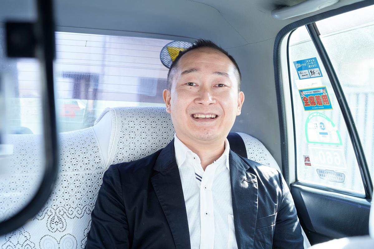 f:id:kuroki-taxi:20210104135059j:plain