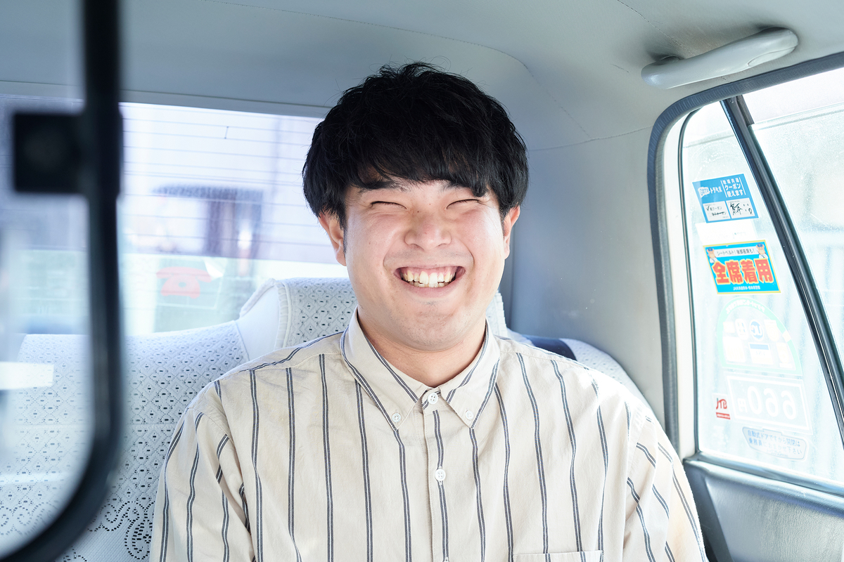 f:id:kuroki-taxi:20210104135231j:plain