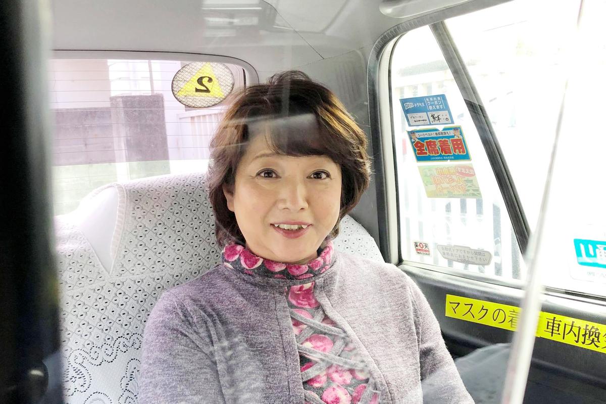 f:id:kuroki-taxi:20210126102040j:plain