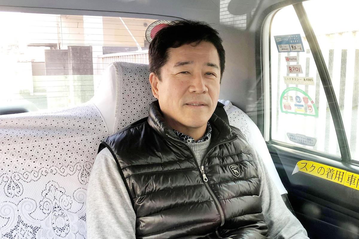 f:id:kuroki-taxi:20210223173708j:plain