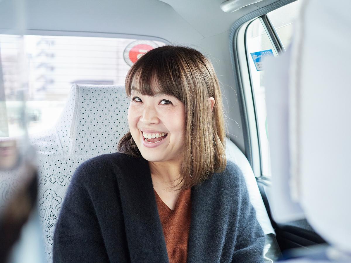 f:id:kuroki-taxi:20210223182342j:plain