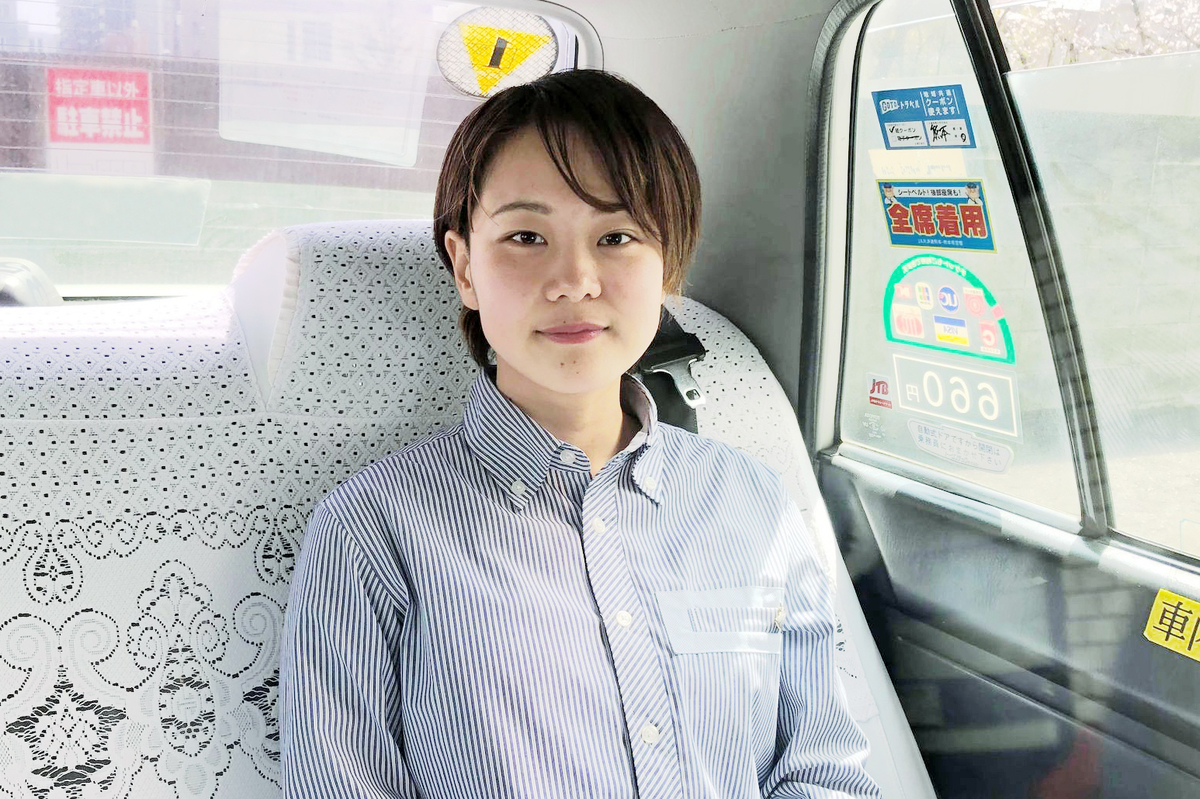 f:id:kuroki-taxi:20210329114010j:plain