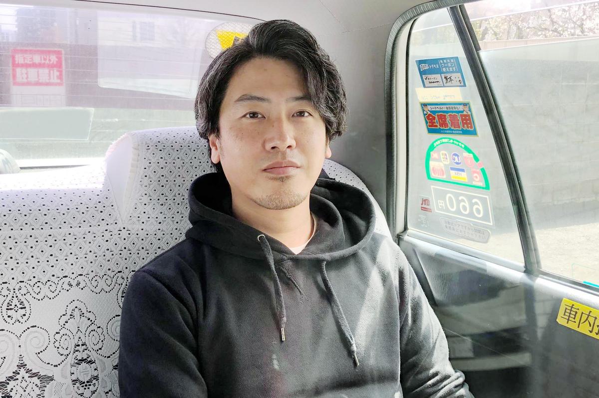 f:id:kuroki-taxi:20210329120029j:plain