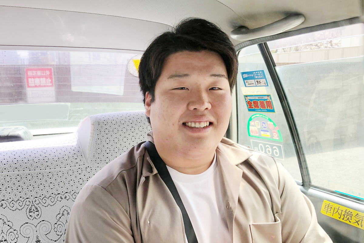 f:id:kuroki-taxi:20210329121307j:plain