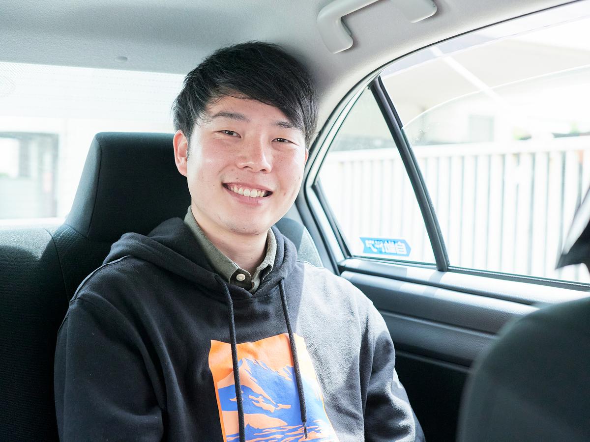 f:id:kuroki-taxi:20210401125124j:plain