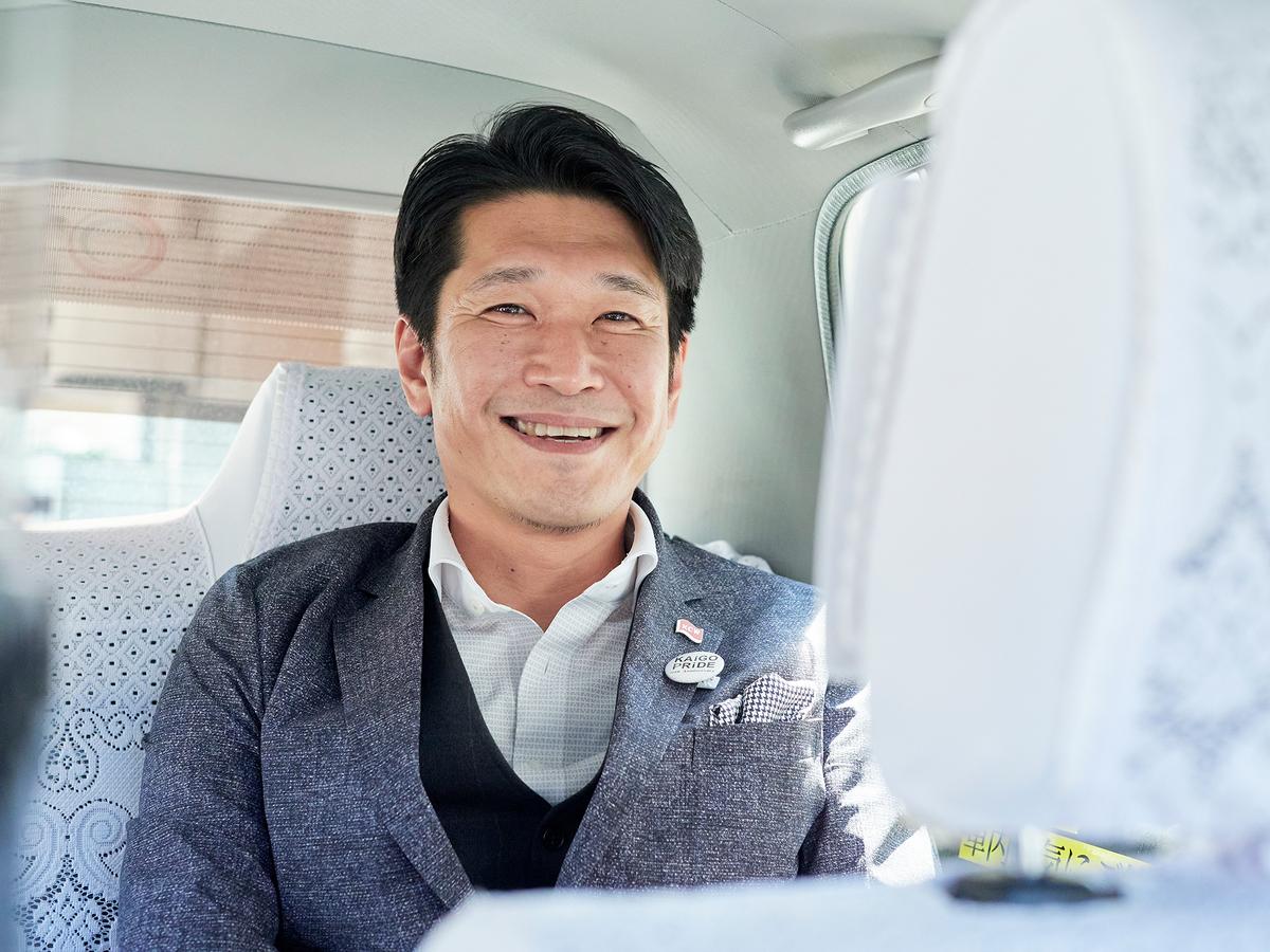 f:id:kuroki-taxi:20210422191159j:plain