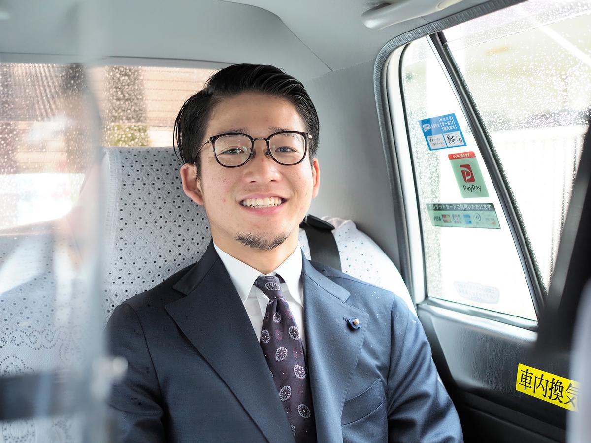 f:id:kuroki-taxi:20210505174627j:plain