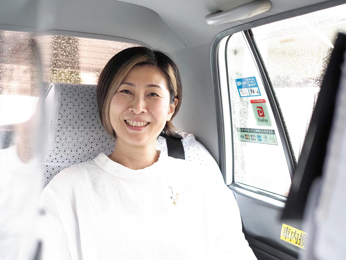 f:id:kuroki-taxi:20210506113713j:plain