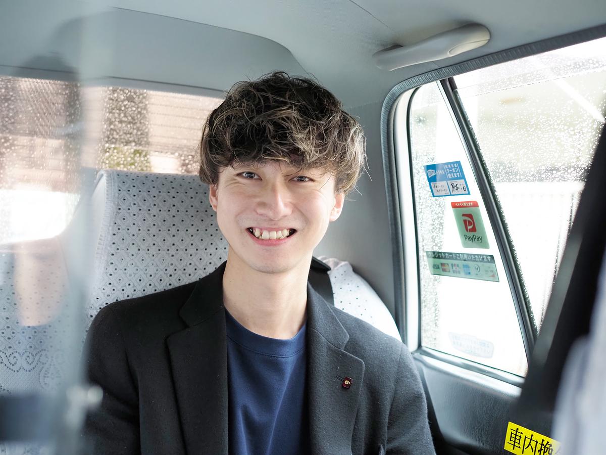 f:id:kuroki-taxi:20210506120154j:plain