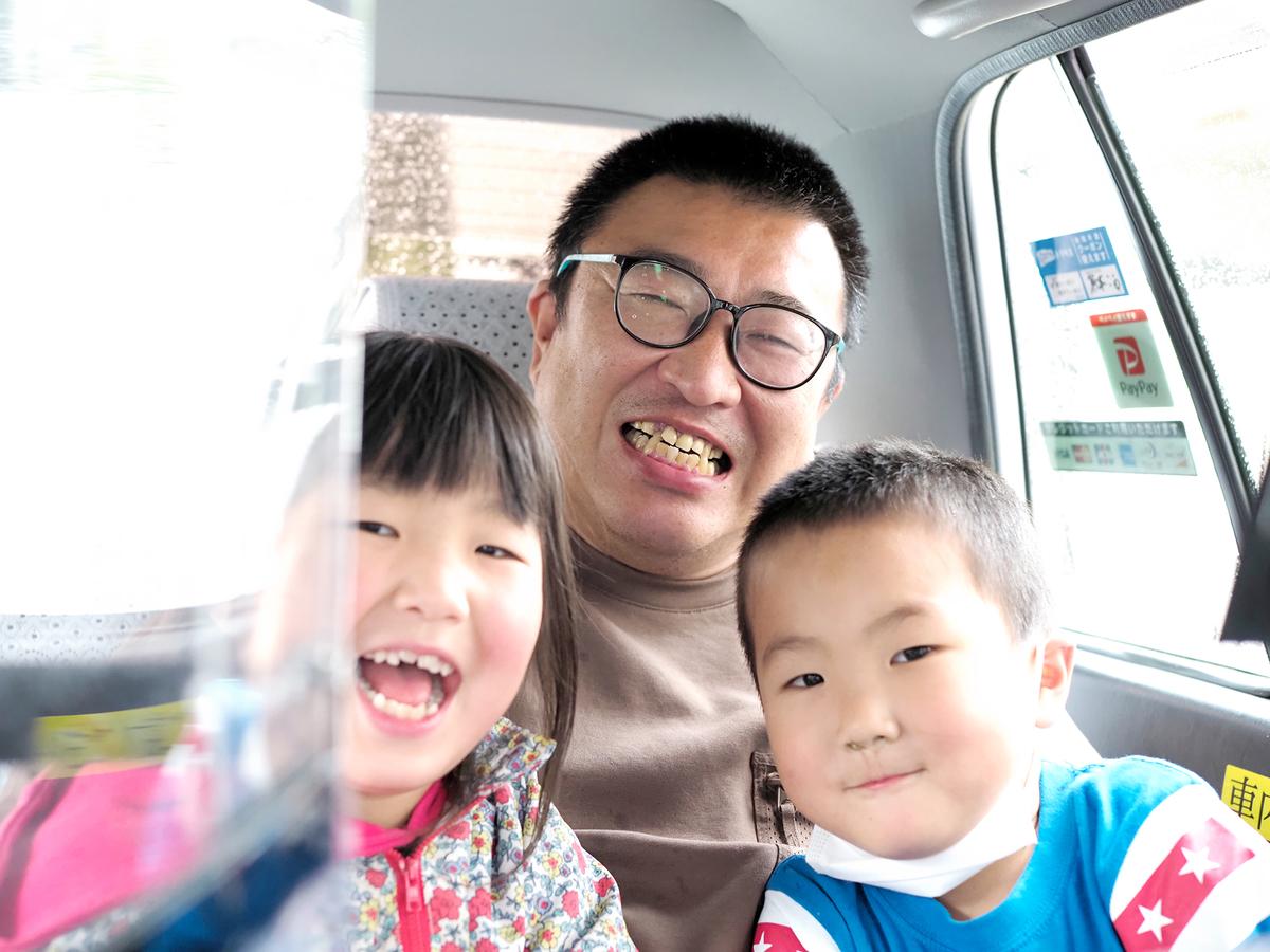 f:id:kuroki-taxi:20210506123206j:plain