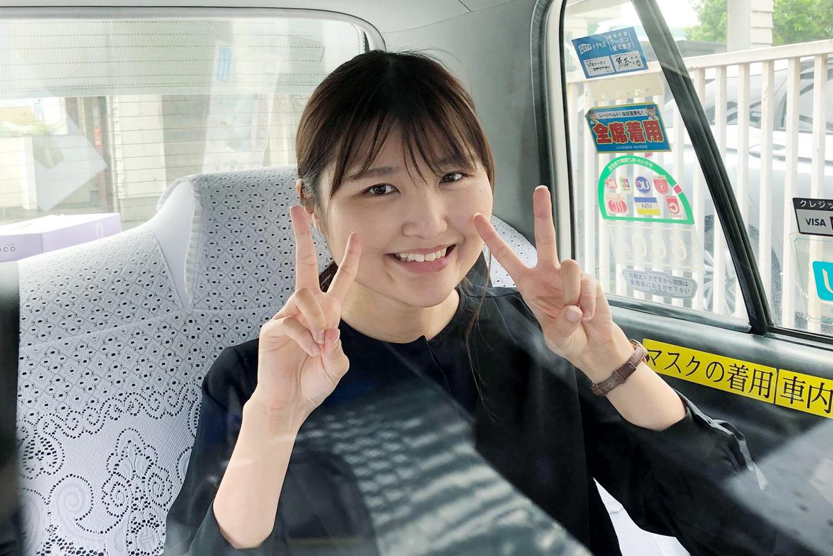 f:id:kuroki-taxi:20210627192911j:plain