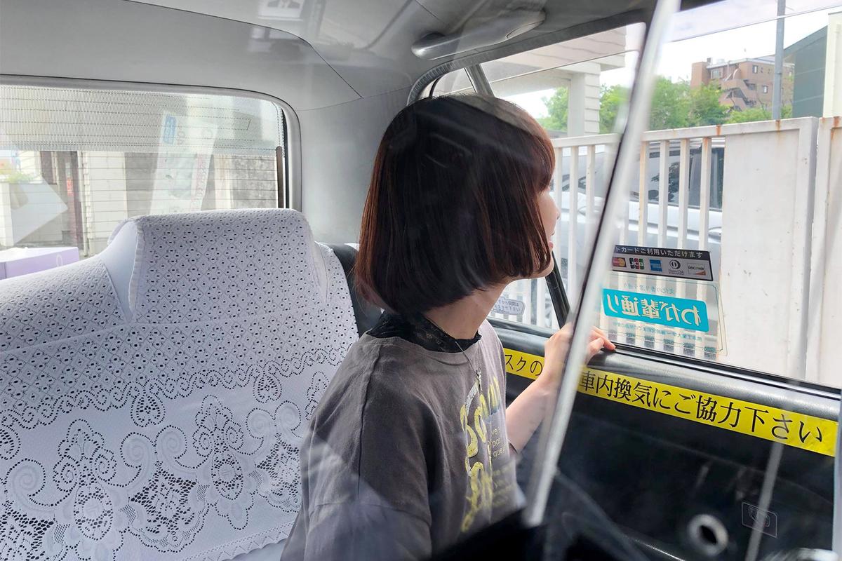 f:id:kuroki-taxi:20210630143119j:plain