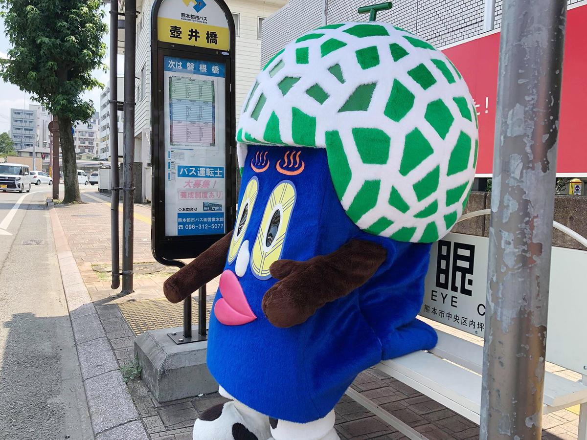 f:id:kuroki-taxi:20210818121059j:plain