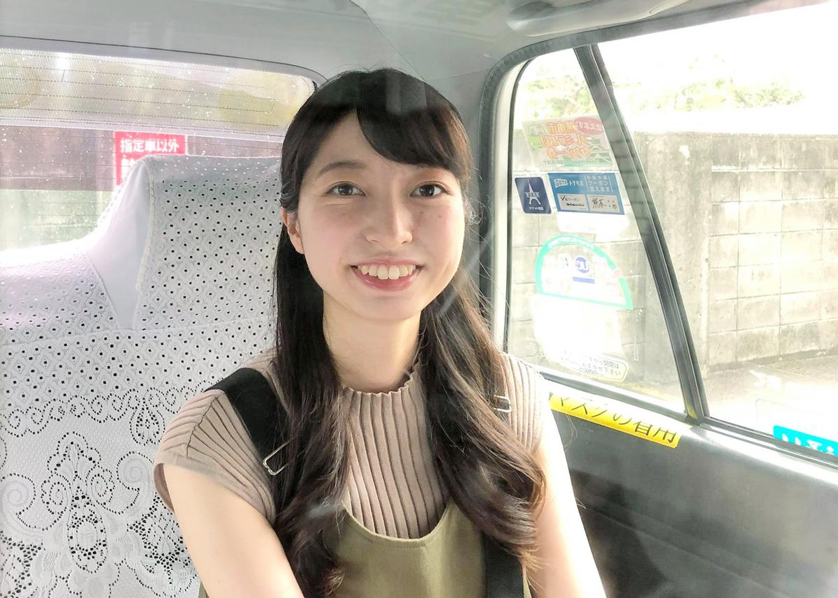 f:id:kuroki-taxi:20210922105651j:plain