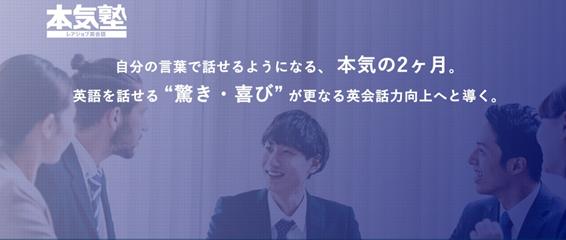 f:id:kuroki_t:20190714075728p:plain